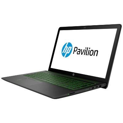 HP Pavilion Power 15-cb084no pelikannettava full hd näytöllä